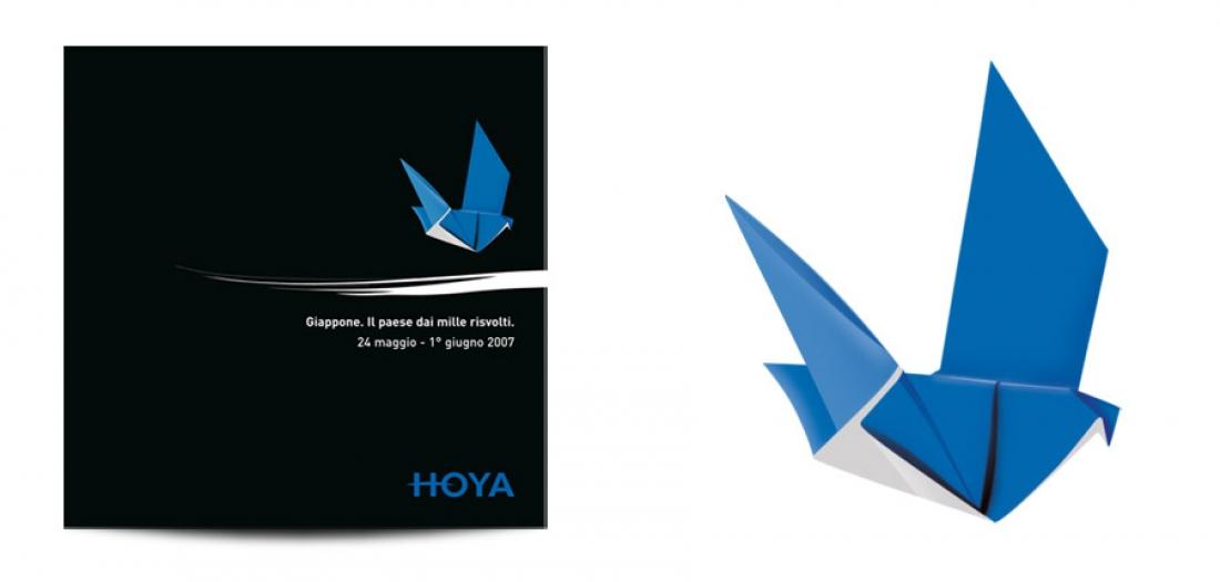 slider_hoya_img